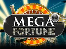 Бесплатный онлайн автомат Mega Fortune – играть в виртуальном казино