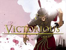 Победоносные